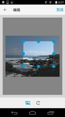 HP Smart软件 v6.3.190 安卓中文版 1