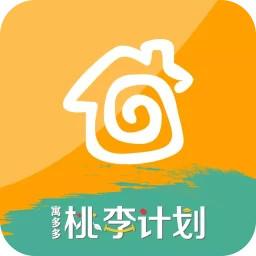 寓多多租房app