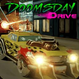 末日之旅�荣�破解版(Doomsday Drive)