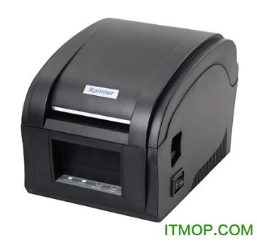 芯烨xp-360b高端条码打印机驱动程序 v7.4 官网版 0