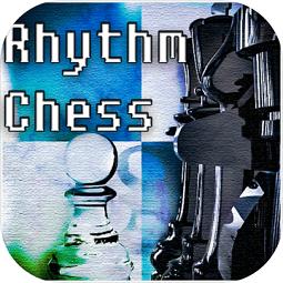 节奏象棋无限钻石金币版(Rhythm Chess)