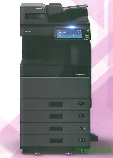 Toshiba东芝2508a打印机驱动 官方版 0