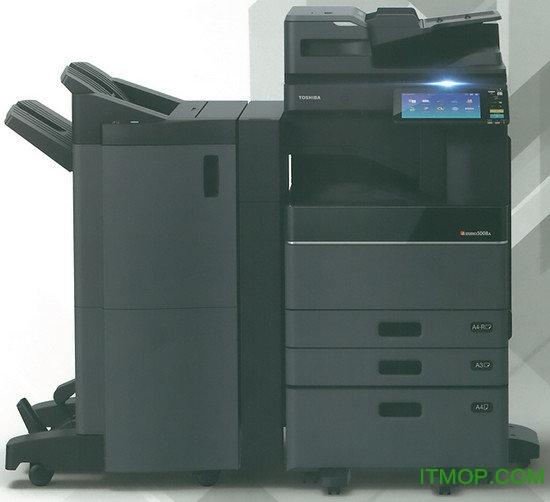 东芝2508a打印机驱动
