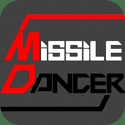 导弹舞者无限星星版(Missile Dancer)