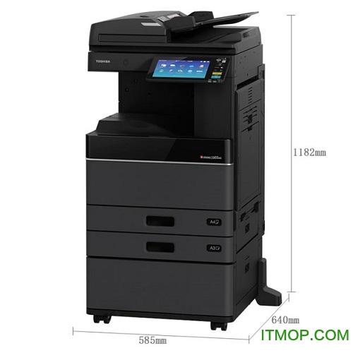 东芝3505ac打印机驱动