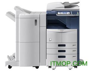 东芝257/257s打印机驱动 官方版 0