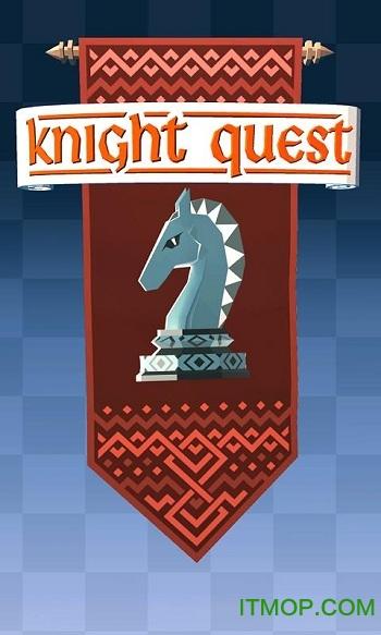 骑士任务 v1.0 安卓版 2