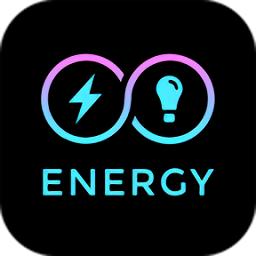无穷循环能量