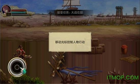 孔明三国传最新手机版 v1.8 安卓版 2