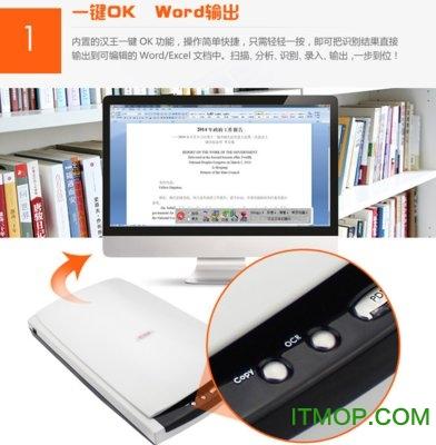 汉王文豪7800扫描仪驱动 官方最新版 0
