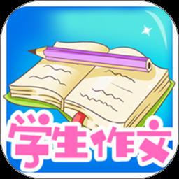 鲸鱼选股软件