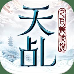 天乩之白蛇传说九游版