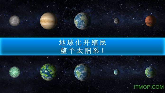 terragenesis下�d最新版