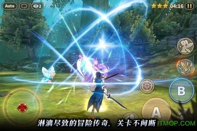 曙光火焰的支配者无限钻石金币版 v2.0.4959 安卓版 3