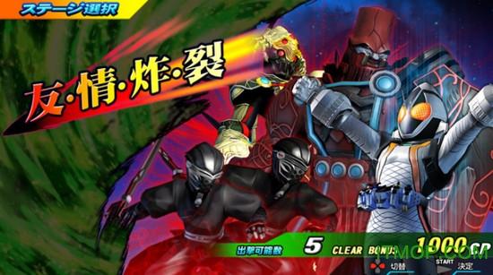 超级英雄世纪中文版 v1.0 安卓版 0