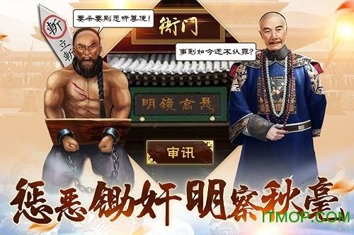 小宝当皇帝内购破解版 v1.0.5 安卓无限元宝版3