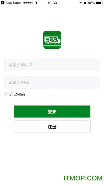 厦门省易省 v1.0.14 官网安卓版 0