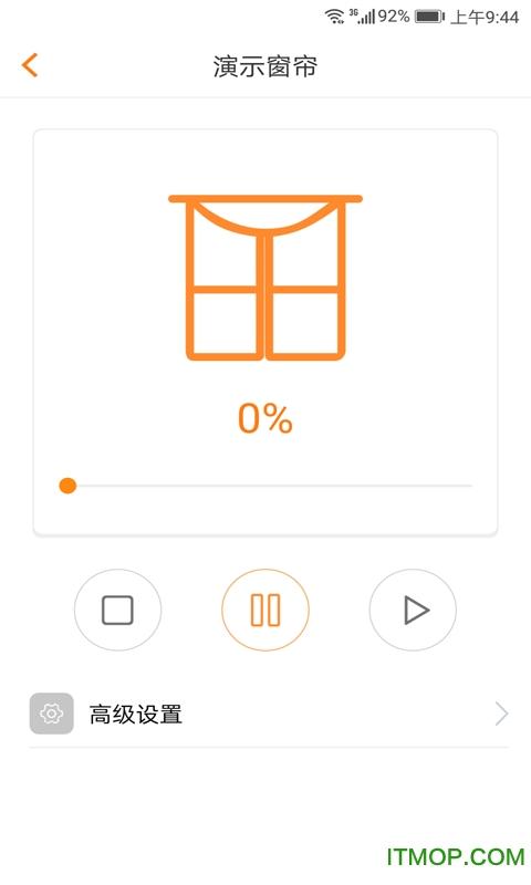 摩登之家 v2.0.4 官网安卓版 3