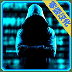 黑客帝国手游无限金钱版v1.1 安卓内购修改版