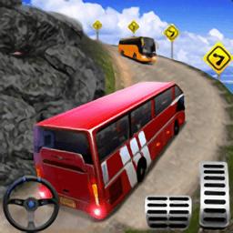 山路巴士�{�模�M器
