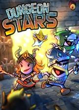 地下城之星游戏中文版(Dungeon Stars)