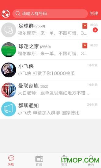 香蕉球软件 v3.0.2 最新安卓版 2