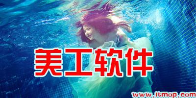 美工龙8娱乐网页版登录