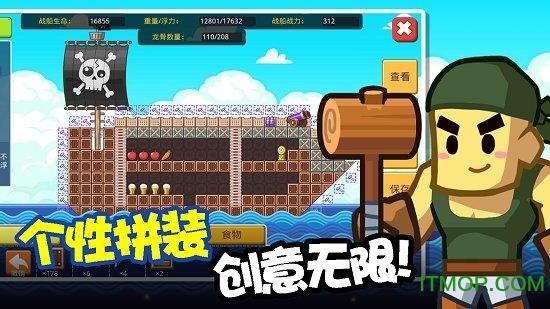 迷你海盗无限钻石金币体力 v0.2.41 安卓版 2