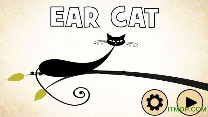 Ear Cat下�d
