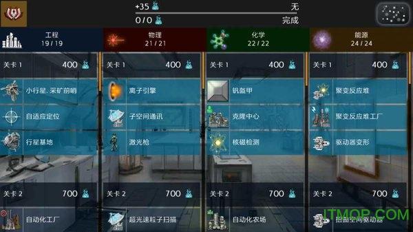 星际征服汉化龙8国际娱乐唯一官方网站