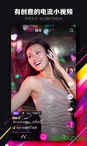 电流小视频 v2.1.1 安卓版 0