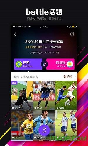 电流小视频app