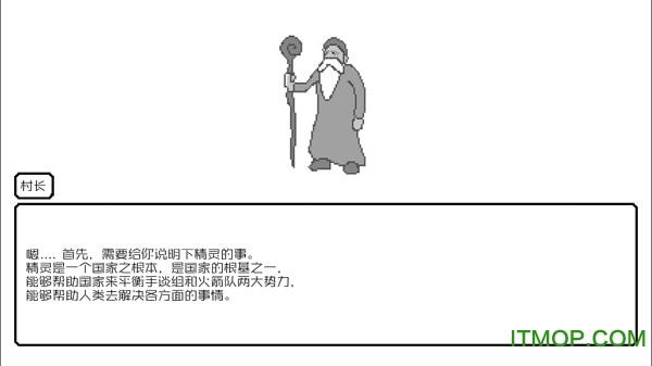 封印怪物中文破解版 v1.0.4 安卓版 3