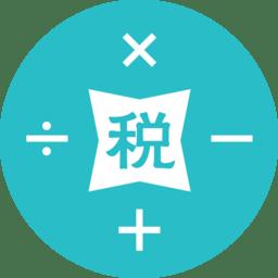 个税计算器2018版