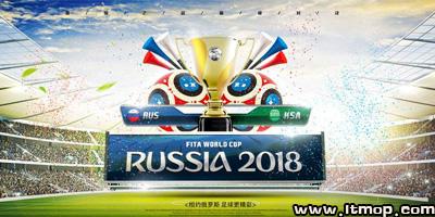2019世界杯app用哪个?2019俄罗斯世界杯app下载_世界杯app推荐