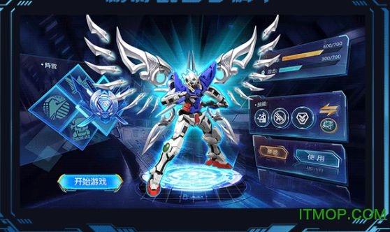 天火斗魂机甲战神游戏 v1.0.0 安卓版 1