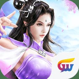 弈剑九州官网正式版