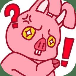 俄罗斯世界杯竞猜app