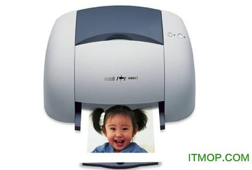 联想4800i打印机驱动