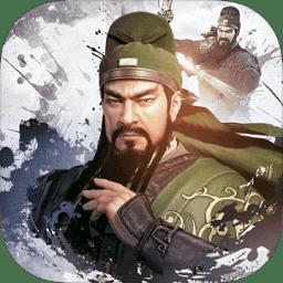 三国演义最强武将传游戏最新版