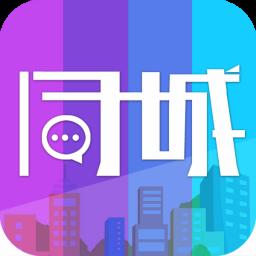金乡同城手机版