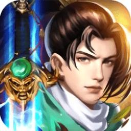 策略智客app