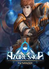 蔚蓝传奇探路者中文版(Azure Saga: Pathfinder)