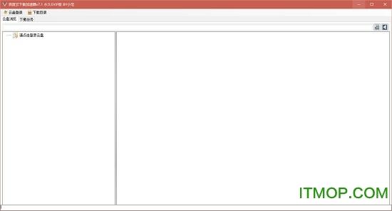 speedkoalabd云加速vip永久破解版 v7.1 免费版 0
