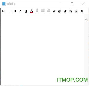 天若ocr文字�R�e工具 v5.0.0 最新版 0
