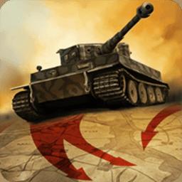 装甲时代坦克战争