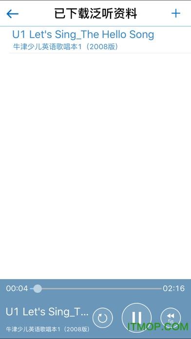 口语100vip破解版 v4.6.7 安卓版 0