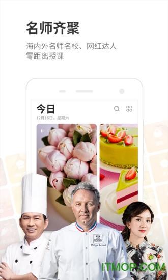 米熊app苹果版