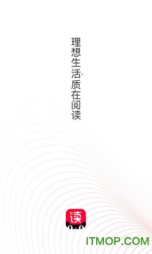 天猫读书app电脑版 v1.3.0.12 最新版 0