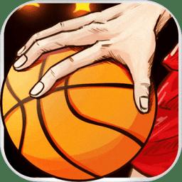 手机老铁篮球果盘游戏